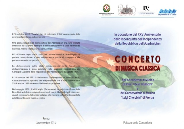 Concert in Rome for the celebrations of the 25th anniversary of Azerbaijan's independence